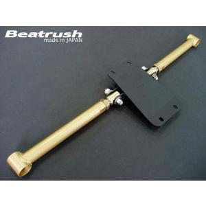 パフォーマンスバーお買い得4点セット スバル フォレスター[SF5]|laile