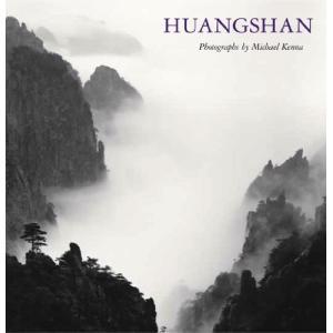 Huangshan (English and Chinese Edition)【並行輸入品】 lakibox28
