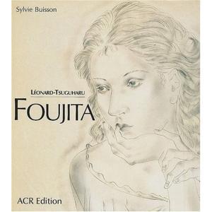 Leonard-Tsuguharu Foujita. Sa vie, son oeuvre (Vol .2) (MONOGRAPHIES) (French Edition)【並行輸入品】 lakibox28