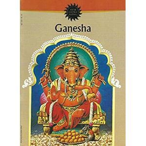 Ganesha (Amar Chitra Katha)好評販売中|lakibox28