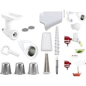 KitchenAid Stand Mixer Attachment Pack 1 with Food Grinder, Fruit & Vegetable Strainer, and Rotor Slicer & Shredder【並行輸入品】 lakibox28