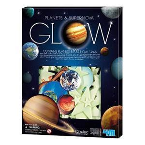 Toysmith 4M Glow In The Dark Planets & Supernova - Astronomy Space Stem Toys Gift Room D〓cor For Kids & Teens, Boys & Girls【並行輸入 lakibox28