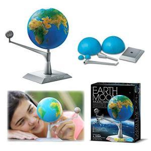 4M Kidzlabs Earth & Moon Model Kit ? STEM Toys Science Lab DIY Orbit Planetarium Educational Gift【並行輸入品】 lakibox28