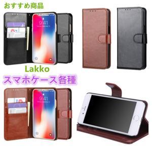 数量限定 iPhoneX ケース 手帳型 iPhone 7 / 8 カバー iPhone8 / iPhone7 Plus スタンド機能 カード収納 Xperia XZ1 Compact 保護ケース Galaxy Note8 S8 Plus