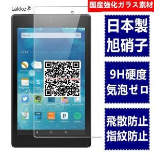 Amazon (2015) Kindle Fire HD 10 ガラスフィルム 10.1インチ 気泡...