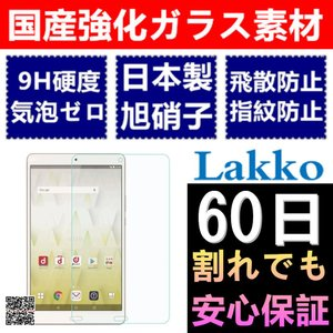 dtab d-01K / d-01H / d-02H / d-01J / Huawei MediaP...