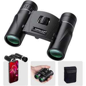 iPad2 / ipad3 / ipad4 ガラスフィルム 気泡ゼロ 飛散防止 9.7インチ Apple iPad 2 / iPad 3 / iPad 4 フィルム 60日割れでも保証 国産強化ガラス|lakko
