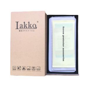 iPhone6 Plus / iPhone6s Plus ガラスフィルム 木箱 全面 気泡ゼロ 飛散防止 Apple アイフォン6 プラス / 6S プラス フィルム 国産ガラス 3色|lakko