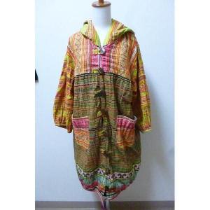 モン族 コート イエロー系 一点物 刺繍コート 民族 個性的コート おしゃれなアウター レディースコート lakshmi2011