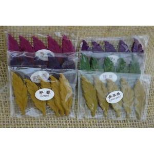 お香 リーフ香6種類のかおり お香たてセット 葉っぱの形 おくり物に お香セット アロマ リラクゼーション|lakshmi2011