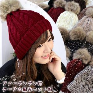 【商品番号】1307086 送料無料☆   ざっくりとケーブル編みでお作りしたナチュラルなニット帽 ...