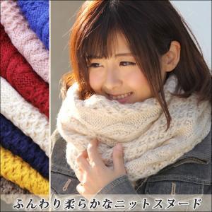 【商品番号】1323016 送料無料☆  ざっくりした編み地がお顔まわりをほっこりと優しく演出。 ニ...