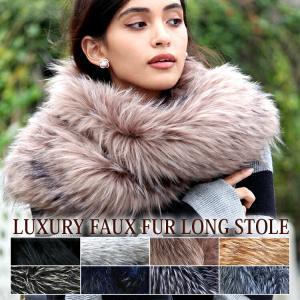 エントリーでポイント10倍 上品ファーマフラー マフラー レディース スヌード メンズ ストールファー  バレンタイン|lala-boutique