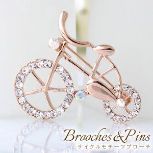 ブローチ ストール留め おしゃれ 自転車 サイクリング アンティーク ビジュー スワロフスキー  ピ...