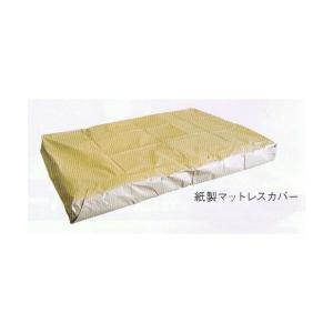 クラフト製 ベッドマットカバー(大)|lalachyan