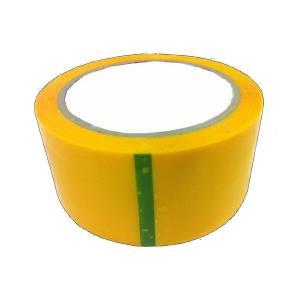全7色 カラーOPPテープ(黄色)48mm×40m×10巻 パック|lalachyan