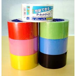 カラーPカットテープ 50mm×15m|lalachyan