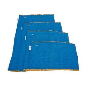フィットカバー(ジャバラ)L80 伸縮するあて布団 キルティング 引越し資材 一部のぞき送料無料|lalachyan