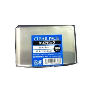 透明 ストレートOPP封筒ST9-5.8×100枚  カードサイズ ベロ無しストレートタイプ|lalachyan