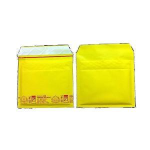 黄色い クッション封筒 CDケースサイズ ポップエコ8CDT×20枚 パック 送料無料|lalachyan