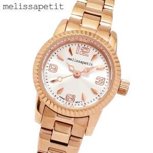 送料無料 女性用 腕時計 正規品 melissapetit メリッサプティ スモールステンレスケース・レディース腕時計|lalalady-shop