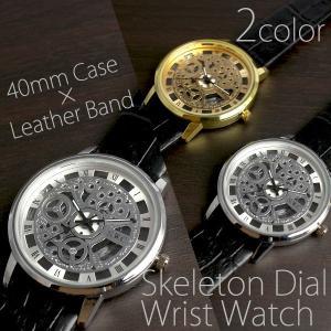 男性用 腕時計 フルスケルトン 高級感溢れるラグジュアリーメンズウォッチ|lalalady-shop