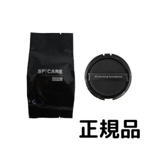 シボヘール 2袋(120粒×2) ハーブ健康本舗 送料無料 【ゆうパケット2】
