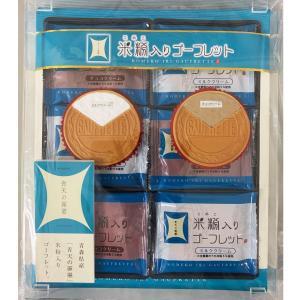 青天の霹靂 米粉入りゴーフレット 20枚入 青森県産米 晴天 こめ粉 青森 土産|lalasite