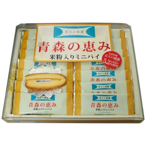 青天の霹靂 米粉入りミニパイ 青森の恵み 14枚入り 青森県産 こめ粉 お土産に|lalasite