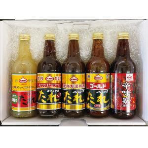 スタミナ源たれ味比べ5本セットギフト用/簡易包装にて出荷 上北農産加工|lalasite