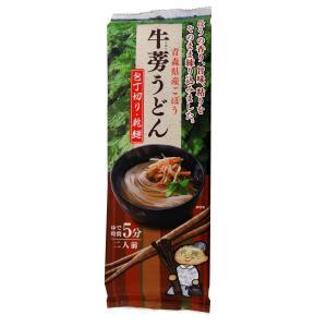青森県産ごぼう入り 乾麺 180g×6袋 牛蒡うどん 柏崎青果|lalasite