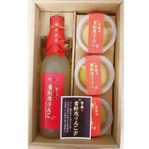 りんごジュース 雪貯蔵りんご サンフジジュース まるごとリンゴ入り ゼリー セット 内祝 ギフト プチギフト 新日本青果 数量限定|lalasite