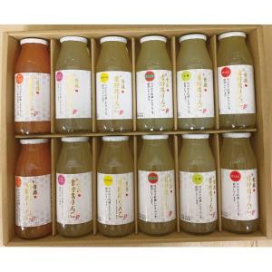 りんごジュース 雪貯蔵りんご 12本セット 飲みきりサイズ シェア 内祝 ギフト プチギフト 新日本青果 数量限定|lalasite