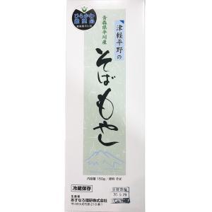 そばもやし そばスプラウト 青森県 平川市 ひらかわ推奨品 150g|lalasite