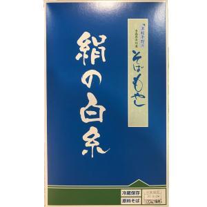 そばもやし そばスプラウト 青森県 平川市 ひらかわ推奨品 300g|lalasite