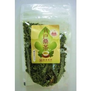 桑茶(煎茶タイプ)100g 青森/八戸/南部/南部桑研|lalasite