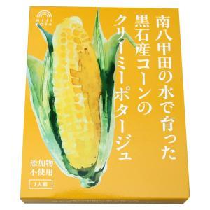 黒石産コーンのクリーミーポタージュ 180g×6個 青森県産 レトルト 南八甲田水系栽培|lalasite