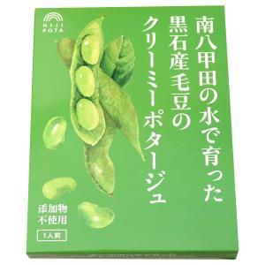 黒石産毛豆のクリーミーポタージュ 180g×6個 青森県産 レトルト 南八甲田水系栽培|lalasite