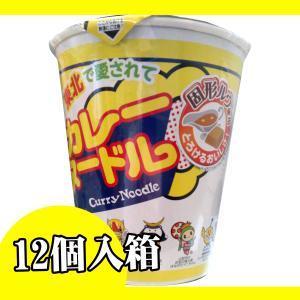 東北限定商品 カレーヌードル 1箱12個入 エースコック|lalasite
