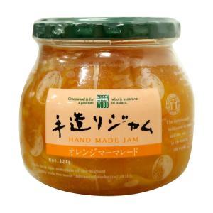 オレンジマーマレード 手造りジャム グリーンウッド 瓶 320g 手作り|カブセンターPayPayモール店