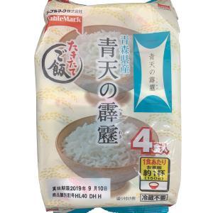 青天の霹靂 4食入×8個 青森県産 テーブルマーク 1食あたり150g 青天 たきたてご飯|lalasite
