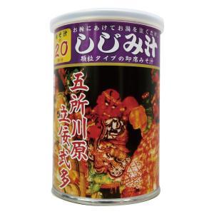 かねさ顆粒みそ汁 しじみ 五所川原立佞武多缶 115g 約20杯分|lalasite