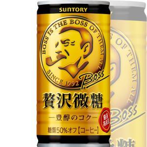 ボス 贅沢微糖 185g×30本入 BOSS サントリー ※2ケースまで同梱可 缶コーヒー|lalasite
