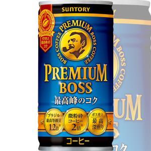 ボス プレミアム ボス 185g×30本入 BOSS サントリー ※2ケースまで同梱可 缶コーヒー|lalasite