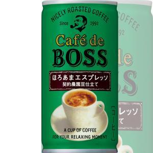 ボス カフェ・ド・ボス ほろあまエスプレッソ 185g×30本入 BOSS サントリー ※2ケースまで同梱可 缶コーヒー|lalasite