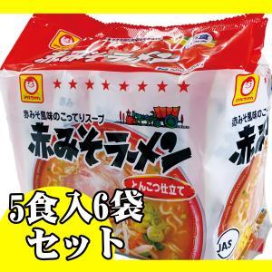 マルちゃん 赤みそ ラーメン 5食入×6袋セット お客様ご要望商品 東洋水産|lalasite