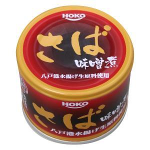 青森の正直 さば味噌煮 八戸港原料 190g×24個 ホニホ 宝幸|lalasite
