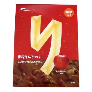 青森りんごカレー 210g×5個 ラグノオ レトルト|lalasite