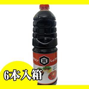 しょうゆ 濃口醤油 ワダカン グローリィしょうゆ グローリー 1800ml×6本入箱 こい口 混合|lalasite
