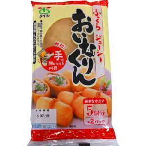 おいなりさん いなり寿司用お揚げ 10個分 5食入×2袋 おいなりくん 太子食品 たいし|lalasite